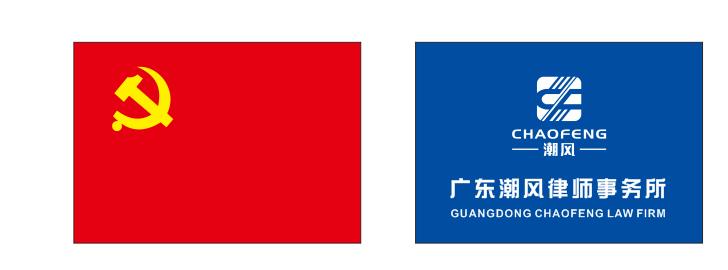 党徽效果图.png